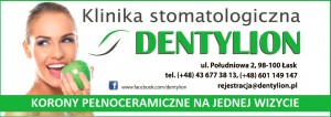 BANNER-DENTYLION-2014